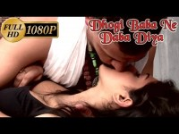 #Dhongi #Baba seducing a young Lady in Ashram # ढोंगी बाबा ने दबा दिया # Full Hd Short Movie – YouTube