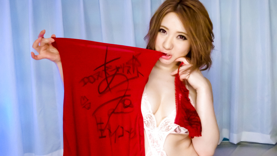 Alice Ozawa