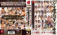 JUSD-236: My 37 Old Ladies 8 Hours | Watch Free JAV Now! Free Japanese AV Porn
