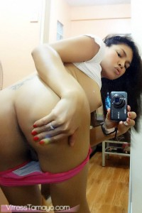 Vitress Tamayo shows her ass in a selfie