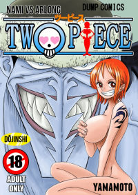 One Piece Nami vs Arlong