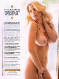 Christina Miliou nude cover her pussy for Maxim magazine